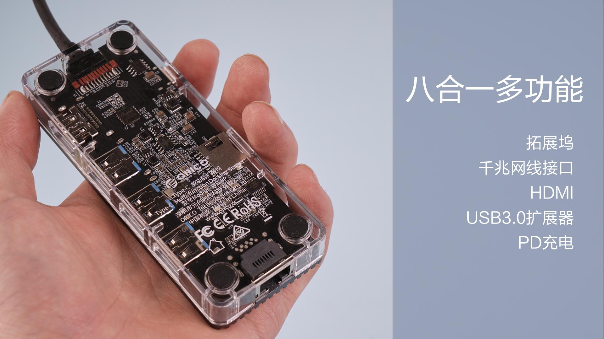 给你的手机升级加载超级强大的拓展功能,其中总有一项适合你  视频 科技 评测 orico 第1张