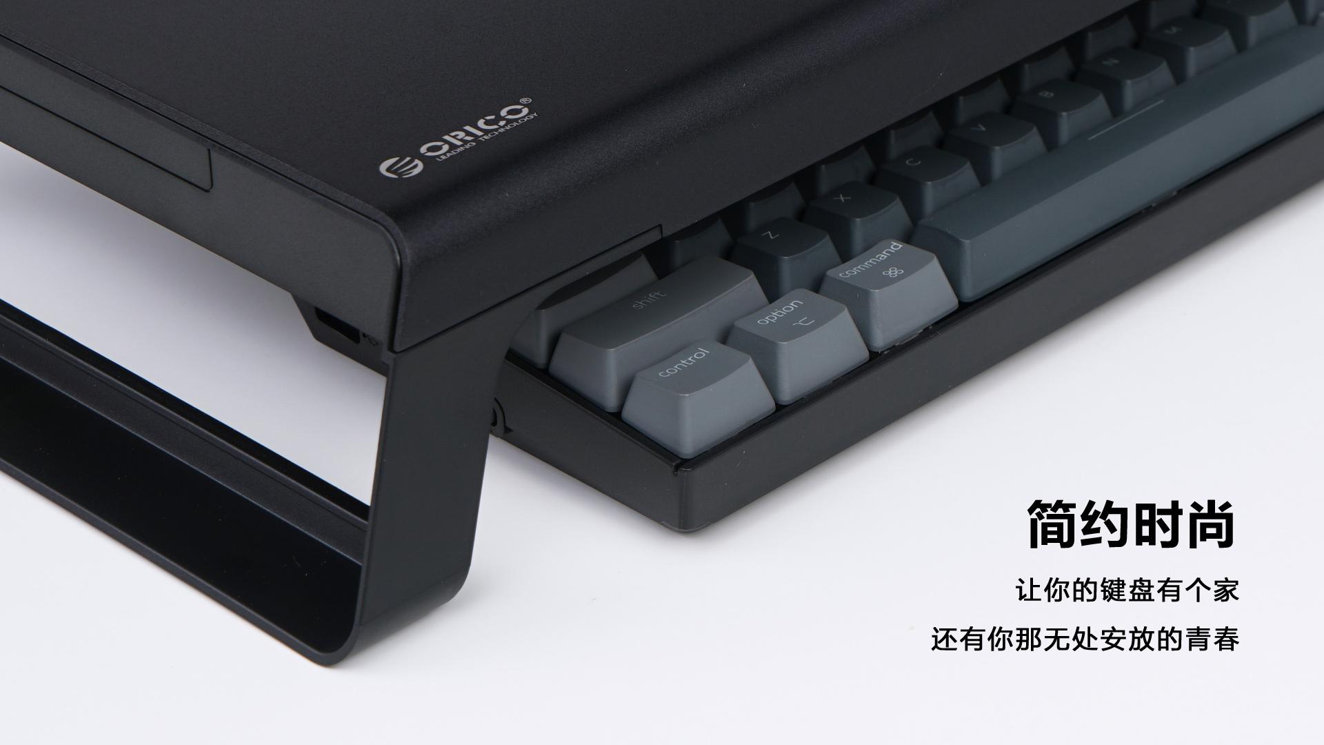 在淘宝上买的铝合金支架 解决桌面收纳问题 看完你有什么想法  图片 科技 评测 orico 设计 第9张